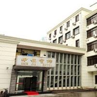 Shenjia Hotel Shanghai