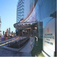 Millennium Hongqiao Hotel