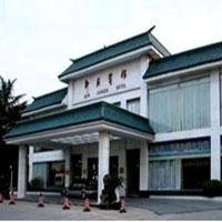 New Garden Hotel Jin Jiang