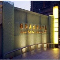 Shanghai Leading Noble Suites & Hotel
