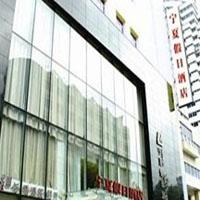 Shanghai Ningsheng Holiday Hotel