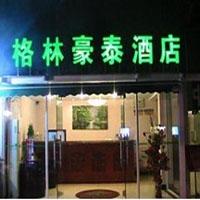 Greentree Alliance Shanghai Zhongshan Park Hotel