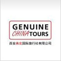 Genuine China Tours