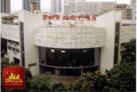 Shenzhen Citizen's Art Gallery