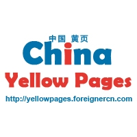 China Yellow Pages