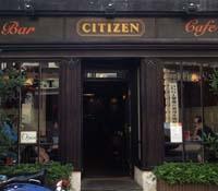 Citizen Café & Bar