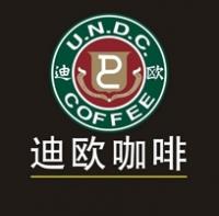 Dio Coffee