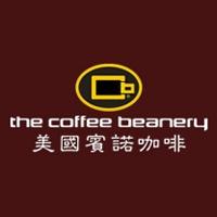 The Coffee Beanery
