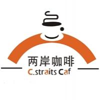 C.straits Cafe
