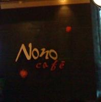 NONO Café