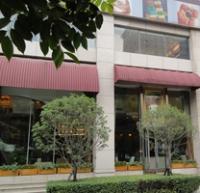 Cafe Ren