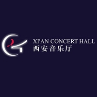 Xi'an Concert Hall
