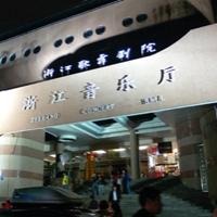 Zhejiang Concert Hall