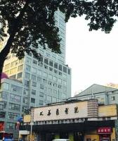 Nanjing Dahua Cinema