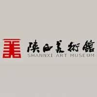 Shannxi Art Museum
