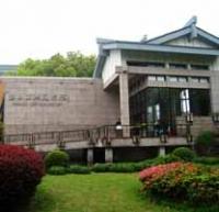 Zhejiang West Lake Gallery