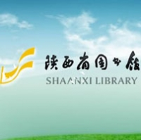 Shaanxi Library