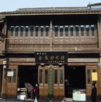 Hangzhou World Numismatic Museum