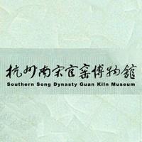 Southern Song Guan Kiln Museum