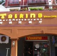 Talking  Bar & Restaurant
