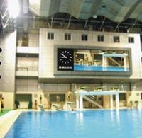 Shaanxi Swimming Center