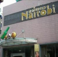 Nairobi International Fitness Club