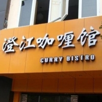 Curry Bistro