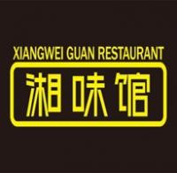 Xiangwei Guan Restaurant