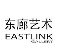 Eastlink Gallery