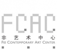 Fei Contemporary Art Center