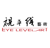 Shanghai Eyelevel Art