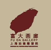 Fu Da Gallery