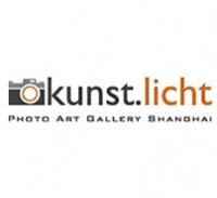 Kunst.licht Photo Art Gallery