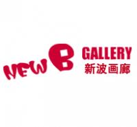 New B Gallery