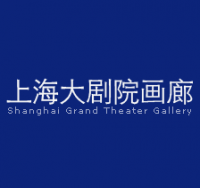 Shanghai Grand Theater Gallery