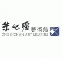 Zhu Qizhan Art Museum