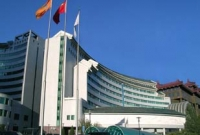 All-China Women's Federation