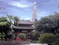 Dongying Mosque