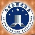 Beijing Lawyers Association (BLA)