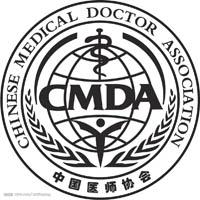 Chinese Medical Doctor Association (CMDA)