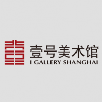 Yi Shanghai Museum of Art