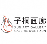 XUN Art Gallery