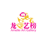 Amelie Art Galley