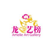 Amelie Art Galley