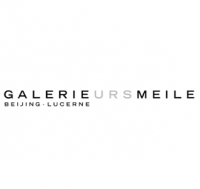 Galerie Urs Meile