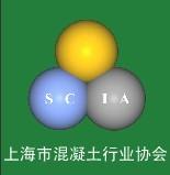 Shanghai Concrete Industry Association