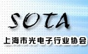 Shanghai Optoelectronics Trade Association