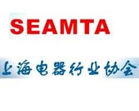 Shanghai Electrical Apparatus Manufacturers Trade Association