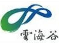 Shenzhen Wind Valley Golf Club