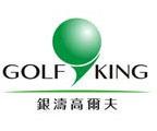 Shanghai Yintao Golf Club